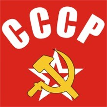 Retro CCCP Russian Hammer & Sickle